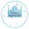 Eid Festive Sticker