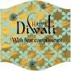 Celebration Festive Sticker