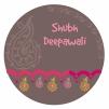 Earthy Festive Sticker